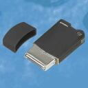 YAZAWA travel USB Shaver TVR08BK