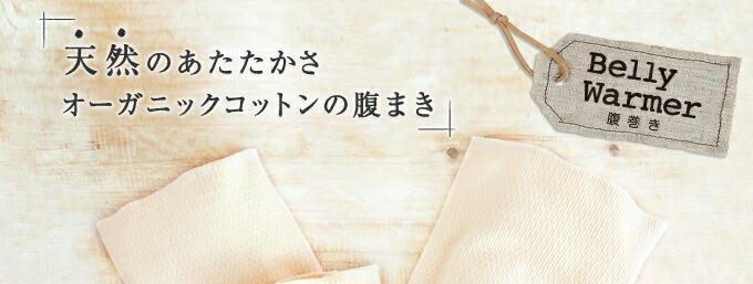 メイド・イン・アース ー楽天ショップー