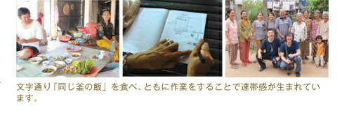 メイド・イン・アース with peace プロジェクト