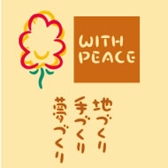 WITH PEACE