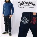 Tedman テッドマンズ TEDMAN's DEVIL-003 original jeans (jeans & G bread-denim) stencil paint