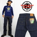 Samurai jeans SAMURAI JEANS jeans S510XX Samurai series 15 oz regular straight jeans denim