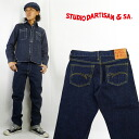ダルチザン Studio-da-ルチザン STUDIO D ' ARTISAN jeans D1572 tight straight jeans jeans Denim Stonewashed 28-36 inches