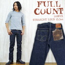Full count FULLCOUNT 1108XX jeans denim 15.5 oz slim straight jeans (27-38 inches)