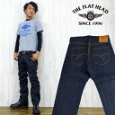 Flat head THE FLAT HEAD jeans 3009 ミドルストレート PIONEER SERIES blue jeans G bread denim