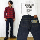 Sugar cane SUGAR CANE from the new standard jeans SC42009A 1947 model one wash 12 oz denim jeans jeans