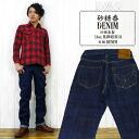 Sugar cane SUGAR CANE jeans SC 40401 A14oz denim Hawaii mixed Indigo sugar cane one wash jeans jeans