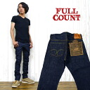 Full count FULLCOUNT 1109 jeans denim narrow straight jeans