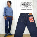ダブルワークス DUBBLE WORKS jeans classic straight one wash jeans G bread denim 330