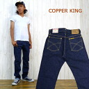COPPER KING カッパーキング 1960's jeans slim straight zip fly, single ear specifications one wash CK991Z warehouse WAREHOUSE