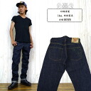 Sugar cane SUGAR CANE jeans SC 40301 A14oz denim mixed Ryukyu Indigo sugar cane one wash jeans G bread
