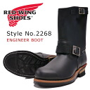 """REDWING Red Wing Engineer Boots Black Chrome Black """"Chrome"""" Style No.2268"""