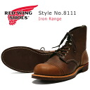 """REDWING Red Wing iron range work boots amber Amber """"Harness"""" Style No.8111"""