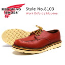 REDWING red wing Oxford work shoes WORK OXFORD MOC TOE ORO-RUSSET PORTAGE Style No. 8103