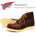 """6 REDWING red wing classical music work boots """"Round-toe COPPER ROUGH TOUGH Style No. 9111"""