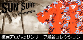 SUNSURF 2014