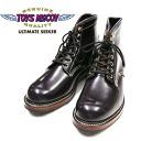 """Toys McCoy TOYS McCOY work boots """"Surveyor"""" black WORK BOOTS """"SURVEYOR"""" BROWN"""