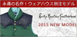 ROCKY MOUNTAIN 2015
