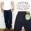 Sugar cane SUGAR CANE jeans Union star one wash SC40065A