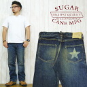 "Sugar cane SUGAR CANE jeans SC40901H sugarcane denim LONE STAR regular straight ""5 YEAR AGED"" (denim blue jeans G bread)"