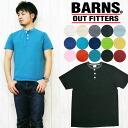 번즈 BARNS 티셔츠 반 팔 4 개의 바늘 꿰 매 고 헨리 넥 유니온 스페셜 플랫 씨 마 BR-8146