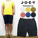 JOEY factory 죠이 팩토리 린넨혼쇼트 하프 팬츠 쇼츠 JF1423※반품・교환은 불가가 됩니다.