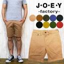 JOEY factory 죠이 팩토리 심플 스트레치 숏팬츠 JF1428※반품・교환은 불가가 됩니다.