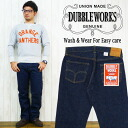 Double works DUBBLE WORKS jeans regular straight one wash jeans jeans denim 331