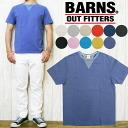 번즈 BARNS 티셔츠 반 팔 4 개의 바늘 꿰 매 고 크루 넥 유니온 스페셜 플랫 씨 마 BR-8145