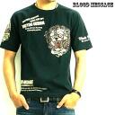 BLOOD MASSAGE 브래드 메시지 짧은 소매 라 글란 슬리브 티셔츠 「 TIGHER 」