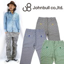 John Bull JOHNBULL gingham hot kitchen pants