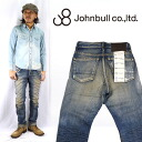 John Bull JOHNBULL authentic cowboy jeans (jeans & G bread-denim) ユーズドウォッシュ & paint processing