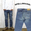 Spellbound SPELLBOUND leaner jeans (jeans & G bread-denim) Blue
