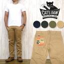 슈가케인 SUGAR CANE 캐트포우 CAT'S PAW 치노판트스림핏트콧톤트일 CP41220