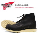 "6 REDWING red wing classical music work boots ""Round-toe BLACK CHROME Style No. 8165"