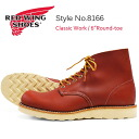 "REDWING Red Wing boots classical 6 ""Round-toe ORO-RUSSET PORTAGE Style No.8166"