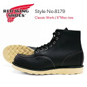 "6 REDWING red wing classical music work boots ""MOC TOE BLACK CHROME Style No. 8179"