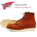 "6 REDWING red wing classical music work boots ""MOC TOE Oro LEGACY Style No. 875"