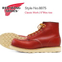 "6 REDWING red wing classical music work boots ""MOC TOE ORO-RUSSET PORTAGE Style No. 8875"