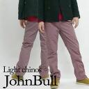 존 불 JOHNBULL ライトチノズ (슬림 치 노 팬츠)