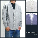 Double works DUBBLE WORKS 杢柄 sweat shirt (trainer) cardigan