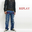 REPLAY replay felting damage jeans (jeans & G bread / denim)