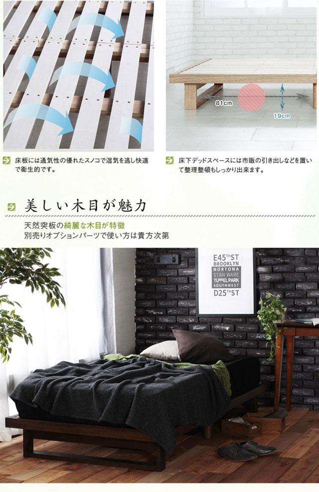 】 ベッド シングル ベッド ...