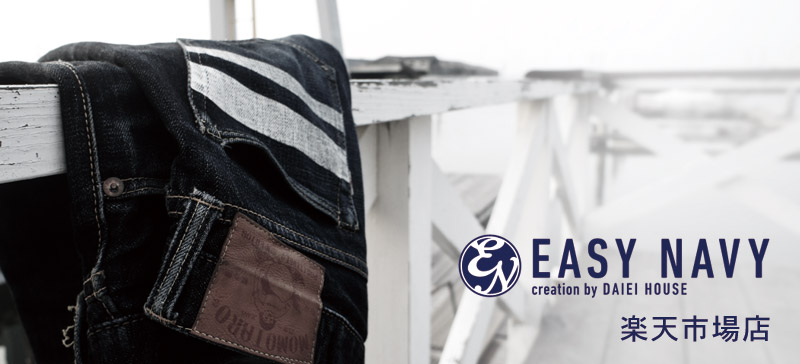 国産デニムと信頼ブランドのセレクトショップ|EASYNAVY