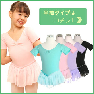 Kids Clothes Bargain 171 Sale Clothing Amp Accessories