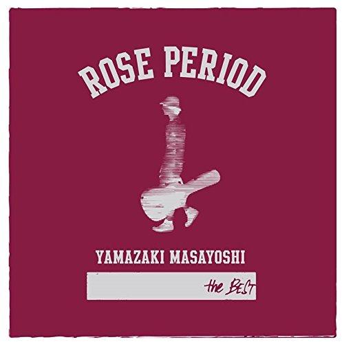 山崎まさよし/ROSE PERIOD 〜the BEST 2005−2015〜