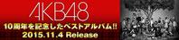 AKB48ベストアルバム