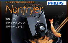 PHILIPS HD922027 �Υ�ե饤�䡼