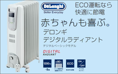 image.rakuten.co.jp/ebest/cabinet/img_pick/item22.jpg