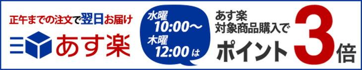 �������оݾ��ʤ���ʸ�ǥݥ����3�ܥ����ڡ��� 10/27(��)12:00��